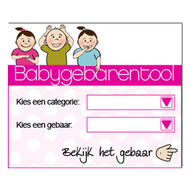 Design Babygebarentool